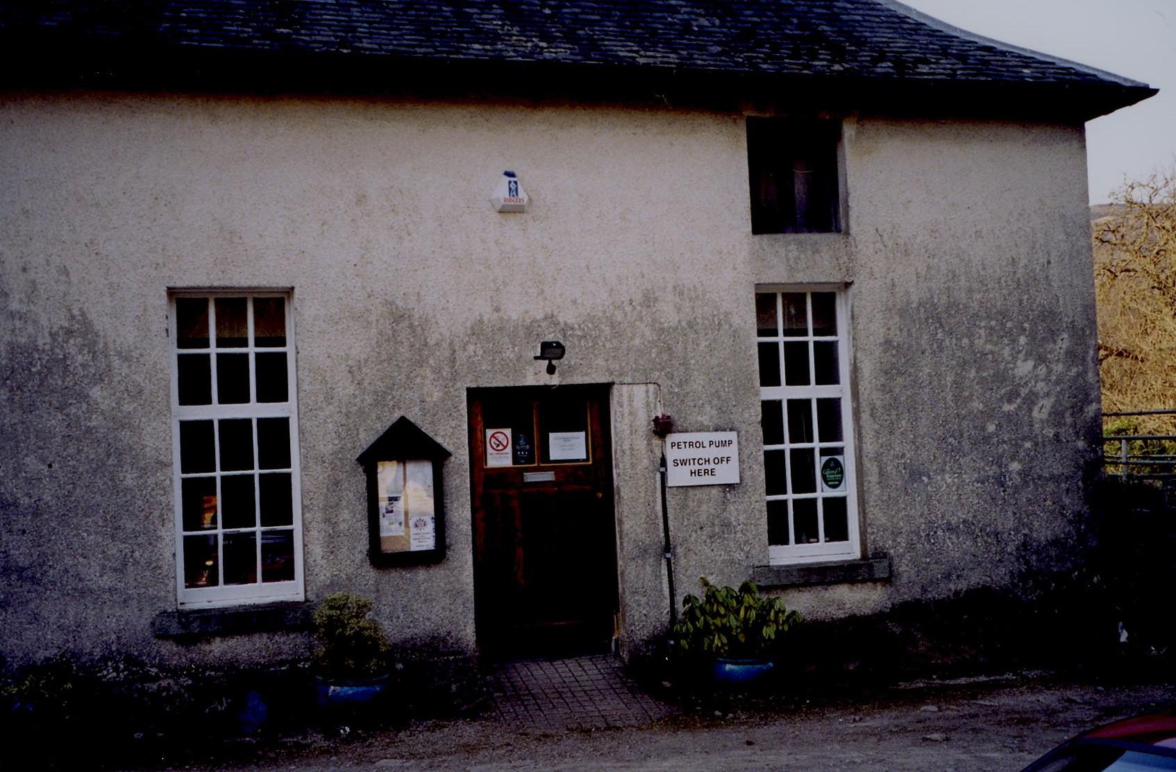Ardkinglas Estate Office